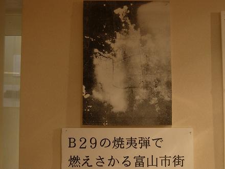 DSCN8579.jpg