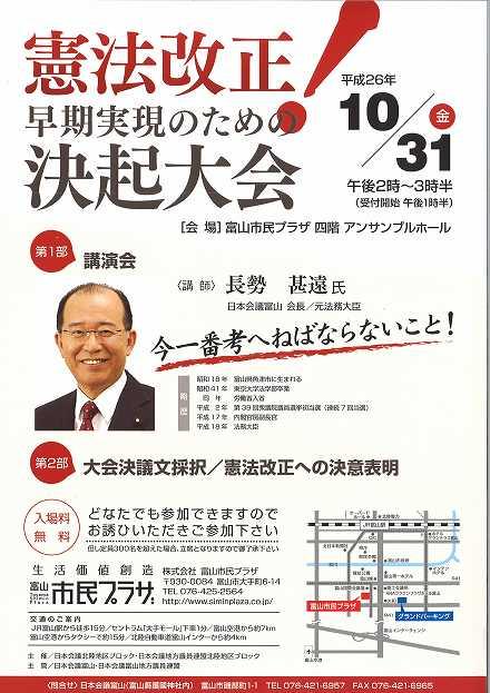 20141015140844_00001.jpg