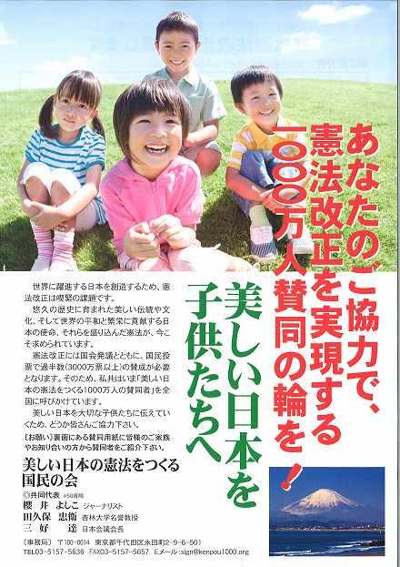 20141015144617_00001.jpg