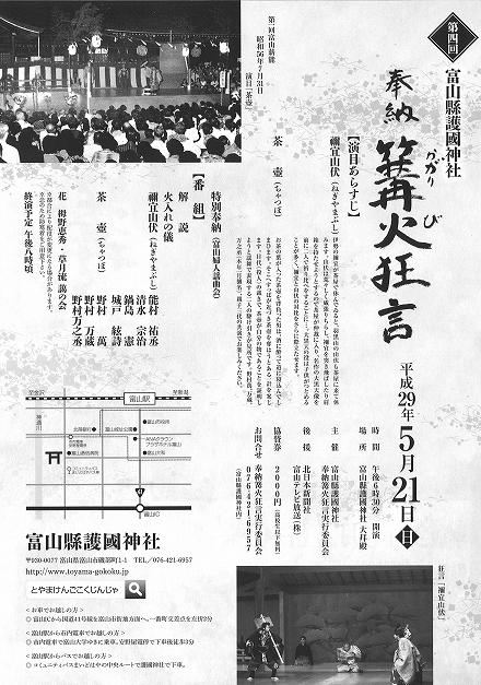 20170510105856_00001.jpg
