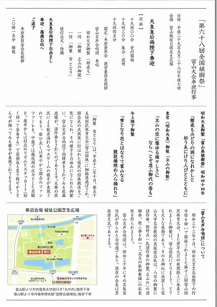 20170512125032_00001.jpg