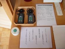 DSCN7232.jpg